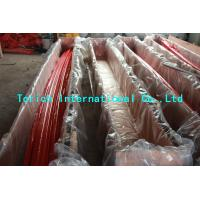 Buy cheap Nimonic 80A Alloy Steel Seamless Pipes Good Creep Resistance PED Certification from Wholesalers