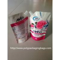 Buy cheap Laminated Spouted Pouches Packaging Poly Bags for Soybean Milk product