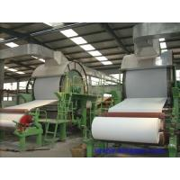 Buy cheap Commodity name:1575mm toilet paper making machine product