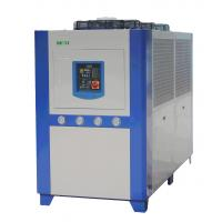 Mini Water Cooled Industrial Water Chiller Units 380v 50hz ECO  #2E468C