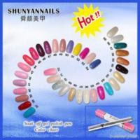 Buy cheap Nail Gel Products product