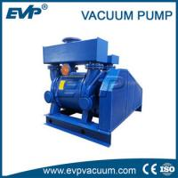 Quality New single stage paper mill liquid ring vacuum pump on sale for sale