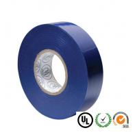 Buy cheap 3 inches UL listed wire harness pvc electrical insulation tape product