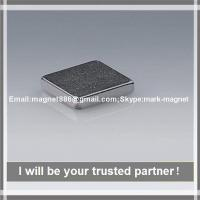 Buy cheap Bar grade n52 neodymium magnets ISO9001 ISO14001 strong permanent magnets product