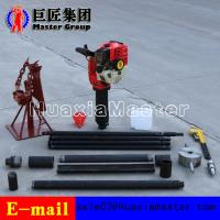 Buy cheap Factory direct sale QTZ-2 portable soil drilling rig small core sampling  drilling machine for sale product