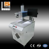 Buy cheap 20w 30W 50W Fiber Laser Marking Machines High Speed With Galvanometer from wholesalers