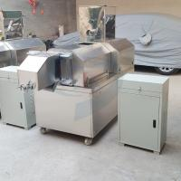 Buy cheap Stainless Steel Pet Food Pellet Making Machine Dry Pet Dog Food Extruder product