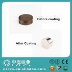 Buy cheap 3200 Gauss Circular Ndfeb Permanent Magnet Diameter 9.5 mm Thickness 1.5 mm product