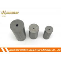 Buy cheap Abrasion Resistance Tungsten Carbide Die Cold Heading Tools product
