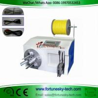 Buy cheap Automatic Zip Lock Ties Cable Coiler Wire Tyer Wire Coiling Cable Zip Ties Wire Tying Machine product