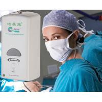 Quality Hospital Surgical Touchless Hand Sanitizer Dispenser For Infection Control for sale