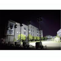 Buy cheap LED Mobile Light Tower 4x150W LED lamps-Diesel Generator Set product