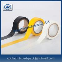Buy cheap Flame Retardant Grade PVC Electrical Insulation Tape product