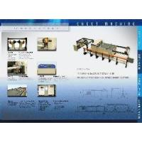 Buy cheap Paper Converting Machine (CHM1400) product