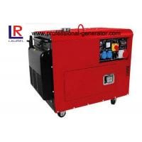 Buy cheap Double Cylinder Low Fuel Consumption Super Diesel Generator Air-cooled for Home Use product
