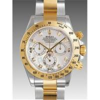 China ROLEX Watches on sale