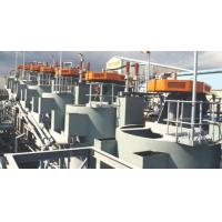 Buy cheap Best performance ore Flotation Beneficiator used for copper,zinc,lead gold ore concentration product