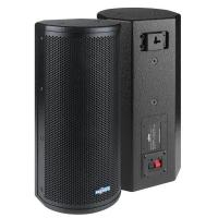 "Buy cheap 6.5""  professional PA column speaker system MR363 product"