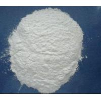 Buy cheap White Powder Agrochemicals Fungicide Pesticide Thiram 95% TC CAS 137-26-8 product