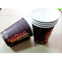 Buy cheap Take away coffee cup disposable paper cup with customized printing different from wholesalers