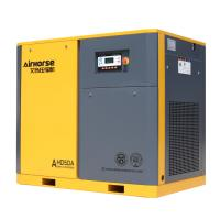Buy cheap factory manufacture 22 kw 30 hp direct driven  compressor  portable air compressor product