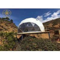 Buy cheap Polyester Fabric Geodesic Dome Tent UV Resistant Dome Camping Tents product