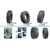 Buy cheap forlift parts-tyre product