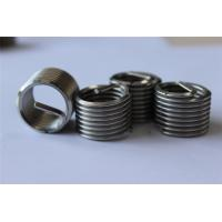 Buy cheap stainless steel free running steel coil inserts for PVC foam plate from wholesalers