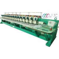 Buy cheap 16 Heads Mixed Flat And Double Sequin Industry Embroidery Machine product