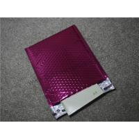 Buy cheap Candy Packaging Bubble Lined Poly Mailers 120x165 #FD-MO- Radiation Proof product
