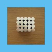 Buy cheap Small Round NdFeB Magnet product