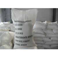 Buy cheap 99% Food Grade Cleaning Chemicals Ammonium Carbonate White Crystals Cas 1066 -33 -7 product