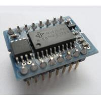 Buy cheap Voice module NV020S 16 DAC high quality music module voice recording module product