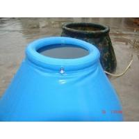 Buy cheap Onion Water Tank product