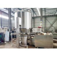 Buy cheap GFG High Efficient Industrial Fluid Bed Dryers For Lotus Ginger Medicine Powder product