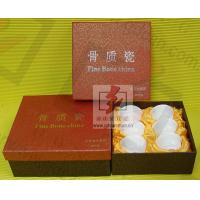 Buy cheap Cardboard Handmade Jewelry Box For Rings , Jewelry Paper Boxes product