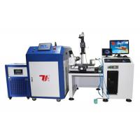 Buy cheap 4 Axis Automatic Precision Welding Machine / Laser Soldering Equipment product
