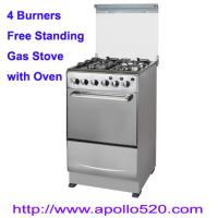 China Free Standing 4 Burner Stainless Steel Gas Cooker Oven on sale