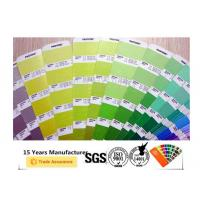 Buy cheap Outdoor / Indoor Hammer Finish Powder Coating, High Hardness Steel Powder Coated product