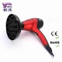 Buy cheap Yinglang factory wholesale Professional Salon High Power Red colour 2000W Hair Dryer YL-5600 Yinglang Strong Wind product