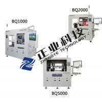 Custom Double Side FPC Machine With Electromagnetic Film And Conductive Plastic