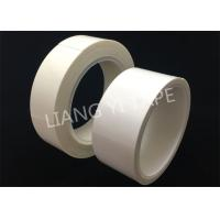 Buy cheap 0.25mm Thick Electrical Insulation Tape , Non - Woven Fabric Adhesive Insulation Tape product