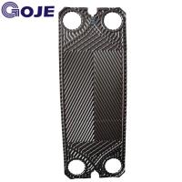 Buy cheap Nickel Heat Heat Exchanger ComponentsFor Highly Concentrated Caustic Soda M10MC-L product