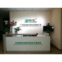 GuangDong Grasse Environmental Technology Co., Ltd