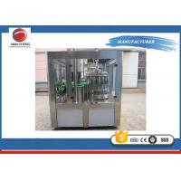 Buy cheap Large Capacity Glass Bottle Filling Machine 3.8KW High Performance High Stability product
