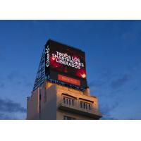 Buy cheap P8 Advertising Billboard Video Wall Led Display Full Color SMD LED Screen Outdoor product
