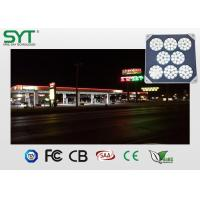 Buy cheap Exterior Retrofit Gas Station Canopy Led Light Fixture No Air Pollution product
