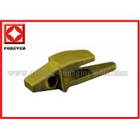 Buy cheap Heavy Duty Two Strap Bucket Adapter Weld-on for J225 Series 6Y3224 product