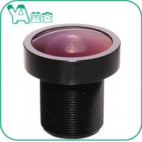 Driving Safe Car Camera Lens Multi Coating IR Series Day And Night Applications