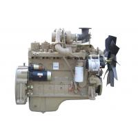 Buy cheap 4BTA3.9-G2 Cummings 4 Cylinder Diesel Engine 50kw 62.5kva Rated Speed Rpm 1500 product